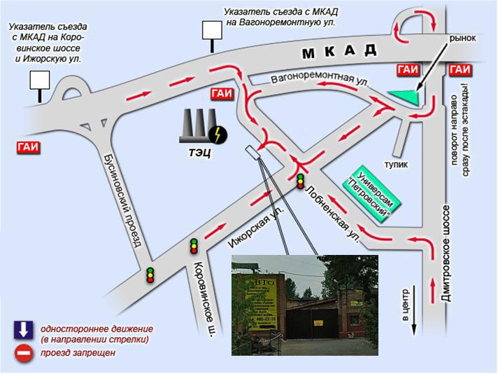 карта. Схема проезда ул